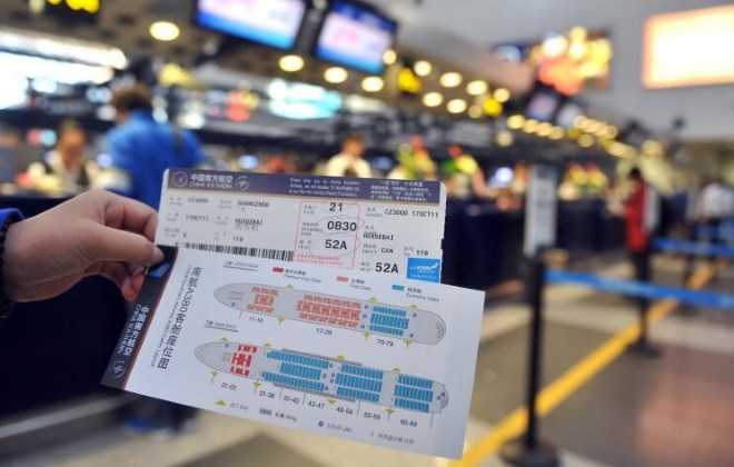 Как купить билеты на China Eastern Airlines
