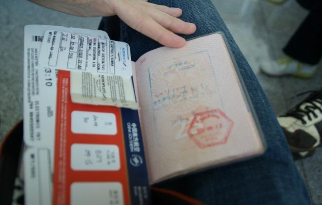 Покупка билетов China Southern Airlines