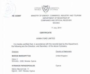 сертификат о директорах