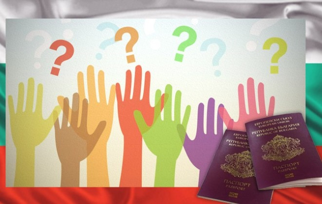 Плюсы болгарского гражданства