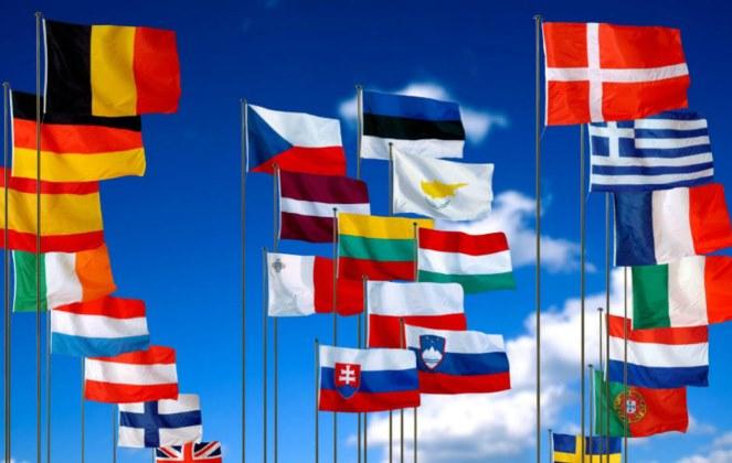 Способы вступления в гражданство страны ЕС