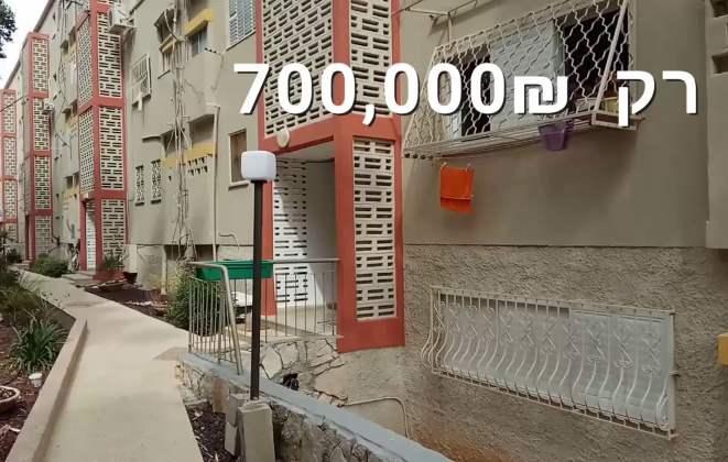 Цены на жилье в разных городах Израиля