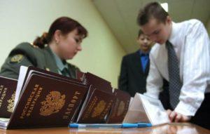 Последствия утраты гражданства