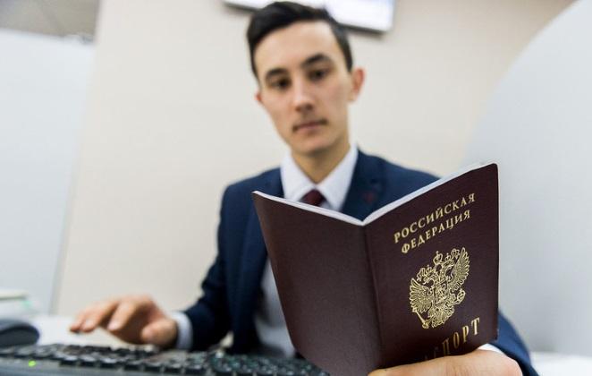 отказ в выходе из гражданства