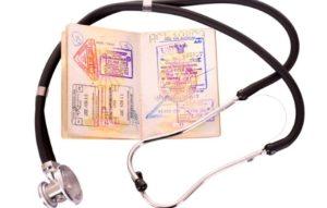 Страховка для получения визы