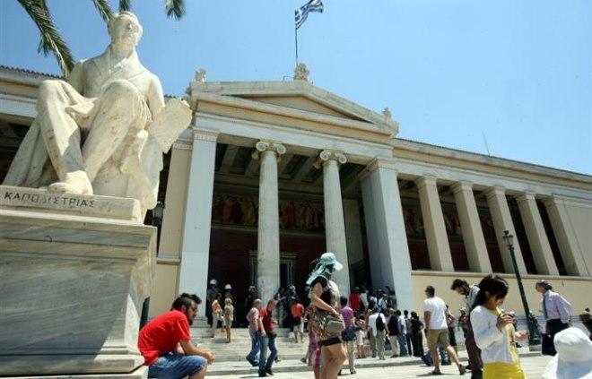 Как получить образование в Греции