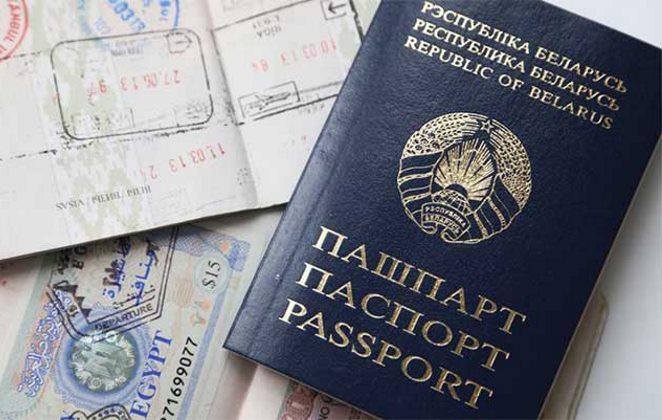сделать отказ от гражданства Белоруссии