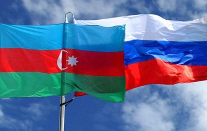 отказ от азербайджанского гражданства