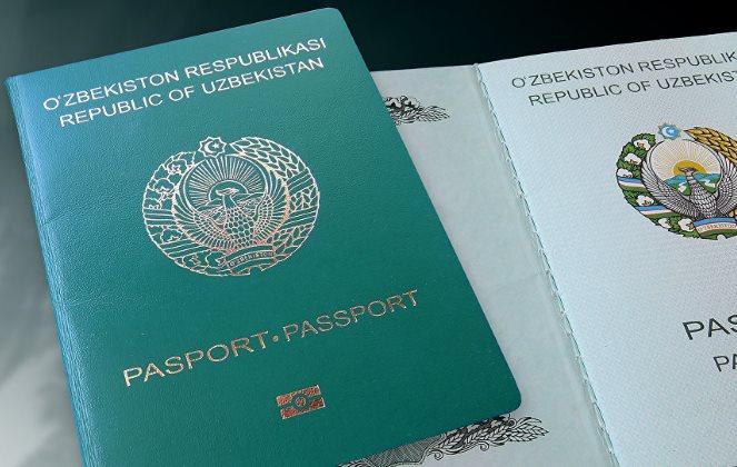 Правила и процедура отказа от гражданства Узбекистана
