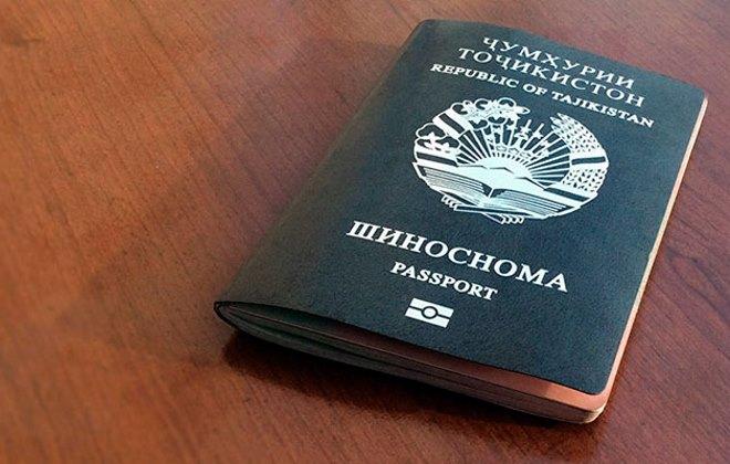 как отказаться от гражданства Таджикистана