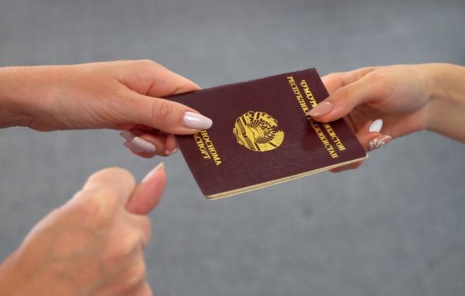 Процедура выхода из гражданства