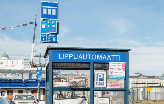 Перехватывающие парковки Хельсинки