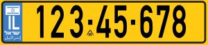 Израильские номера машин 2