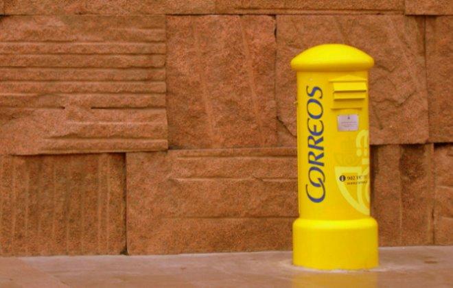 Почтовый ящик в Испании