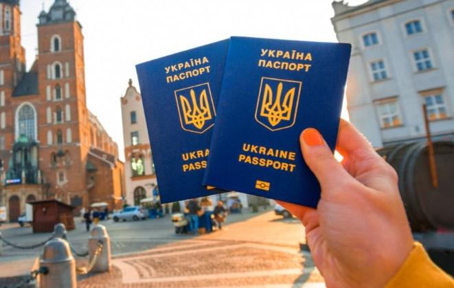 Новые правила въезда в ЕС для граждан Украины