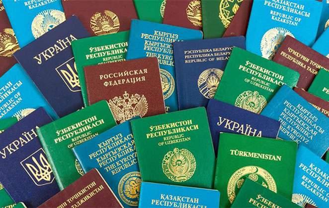 процедура смены гражданства