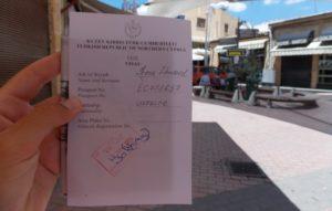 Провиза для Кипра