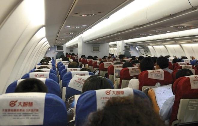 Услуги для пассажиров