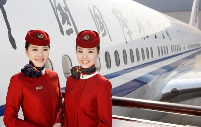 рейс Air China