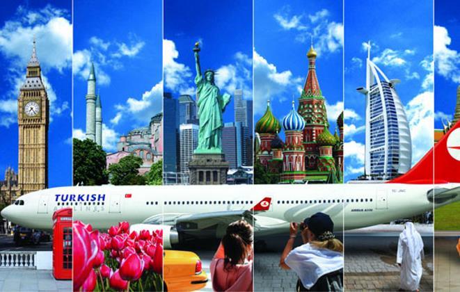 Международная авиакомпания Turkish Airlines