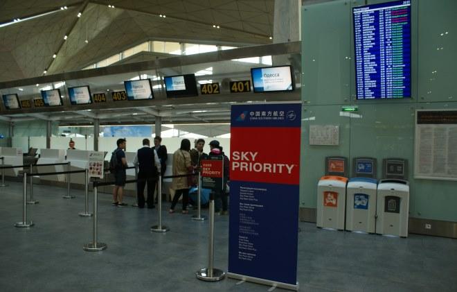 Регистрация на вылет