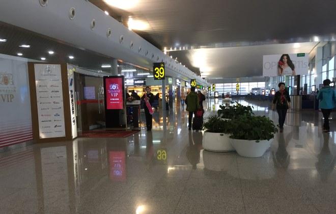 Регистрация в China Southern Airlines