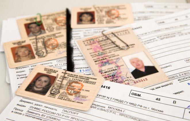 российские водительские права в Грузии