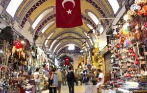 Готовый бизнес в Турции