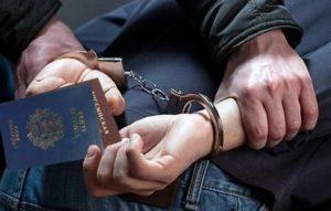 что грозит за второе гражданство в России