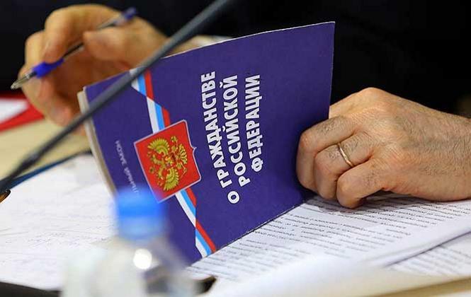 Регистрация бипатридов в России