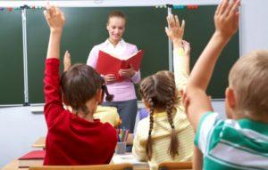 Школьное образование в Канаде