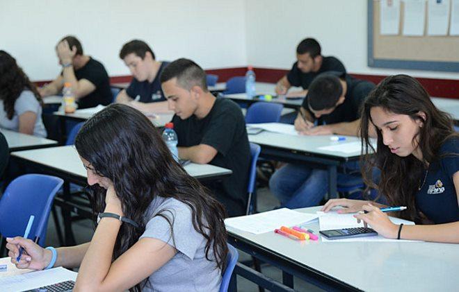 Особенности высшего образования в Израиле