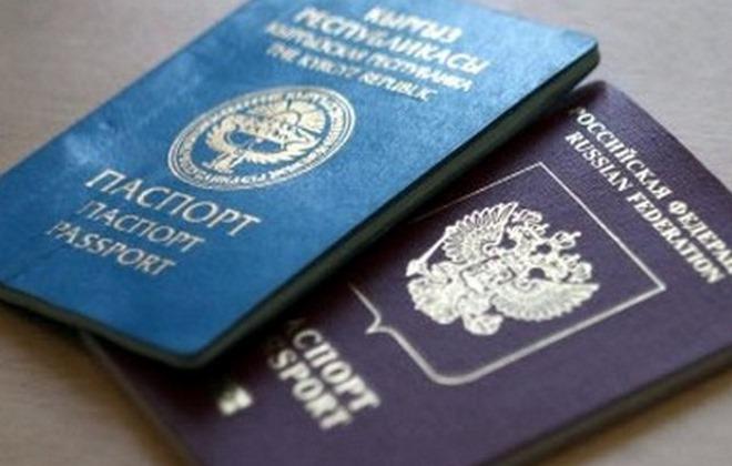 Изображение - Справка об отсутствии гражданства другого государства spravka-ob-otsutstvii-dvojnogo-grazhdanstva