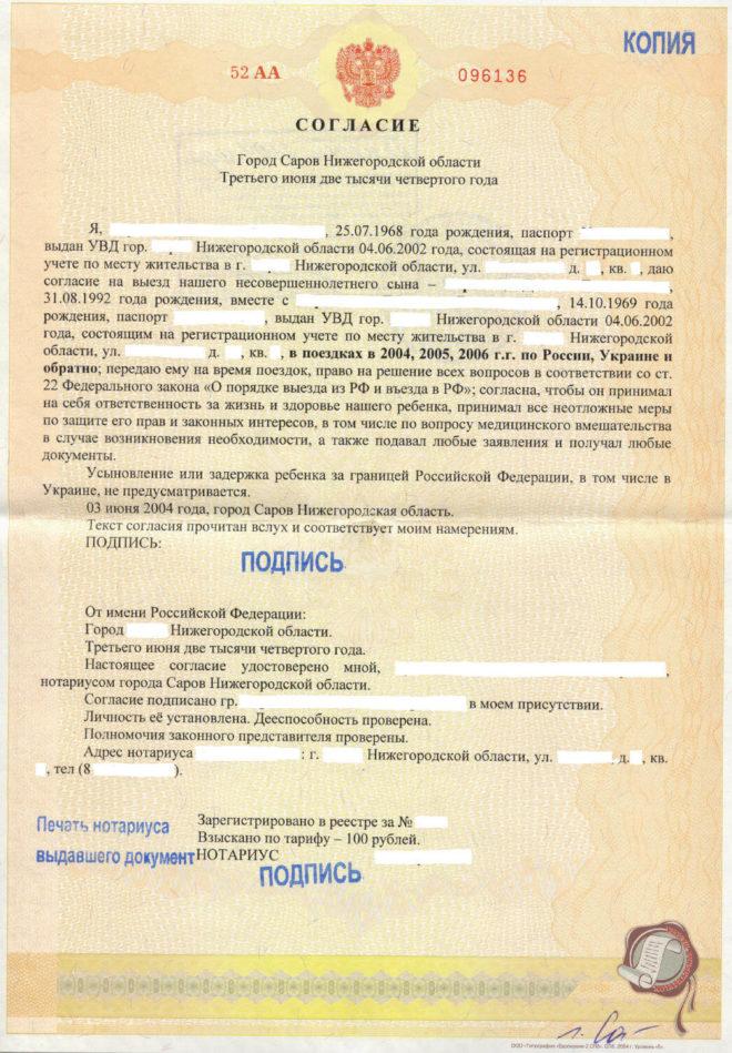 Программа молодая семья в новокузнецке