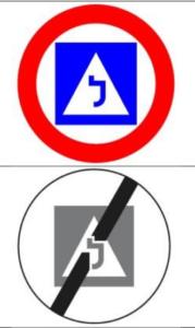 Зона запрета въезда учебных автомобилей