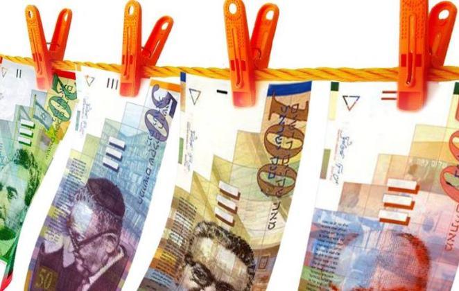 Обмен валюты в Иерусалиме