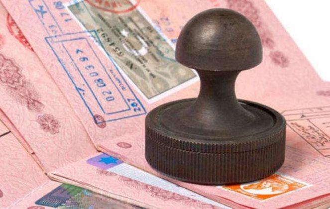 виза в Болгарию в СПб