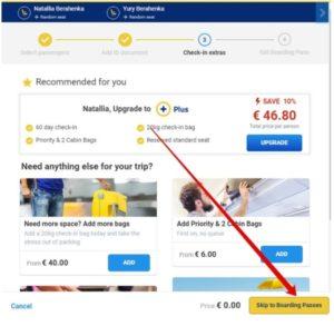 Онлайн-регистрация на рейс Ryanair 4
