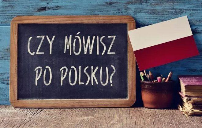 Современные языки в Польше