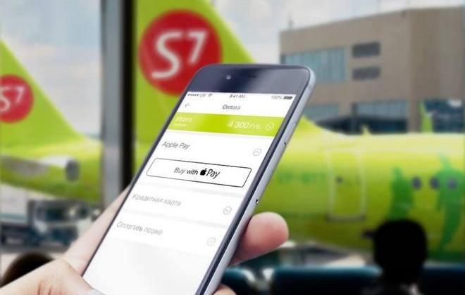 как купить билет на S7 Airlines