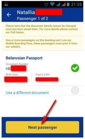 Регистрация через мобильное приложение 4