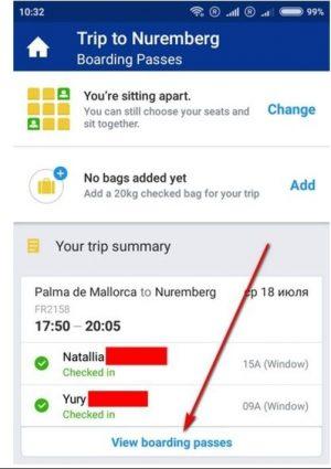 Регистрация через мобильное приложение 7