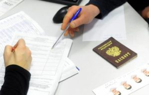 нотариальный отказ от казахстанского гражданства