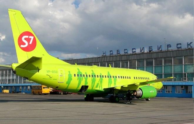 Компенсация за задержку рейса самолета S7 Airlines