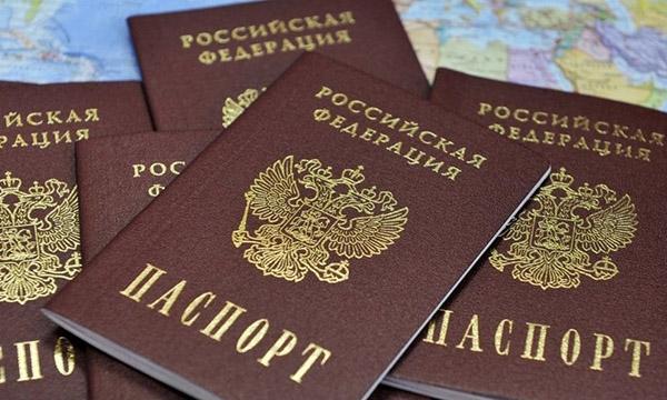 Приобретение гражданства РФ по оптации