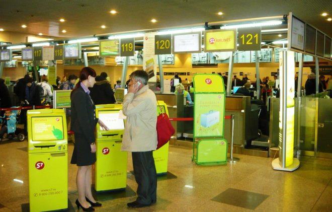 Зарегистрироваться в аэропорту
