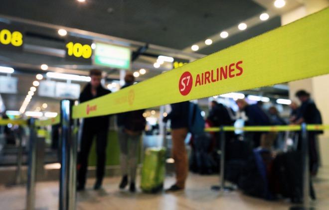 Авиакомпания S7: регистрация на рейс