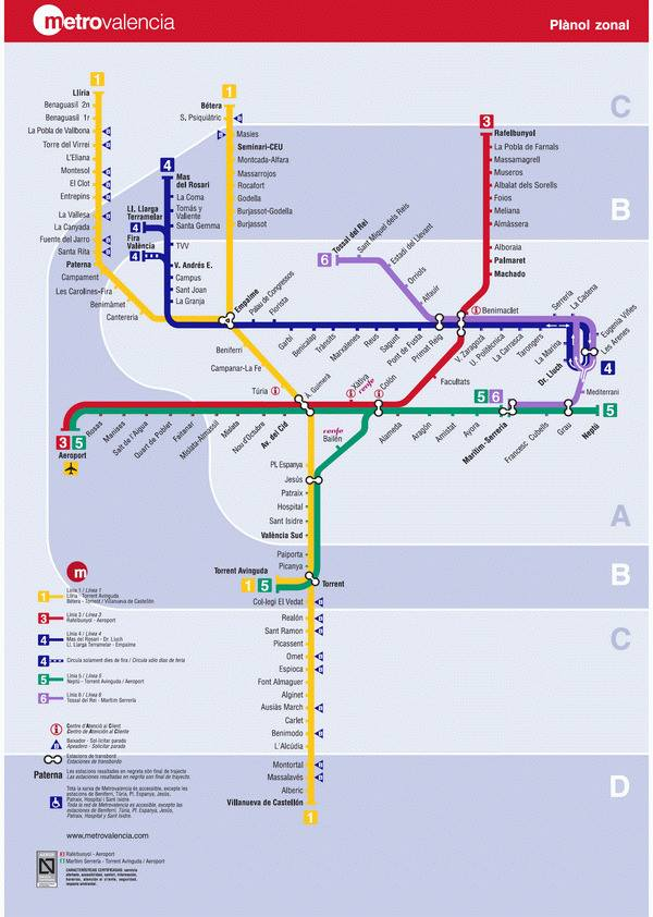 Схема метро Валенсии