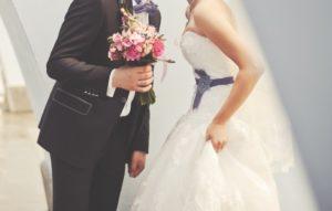 бракосочетание во Франции