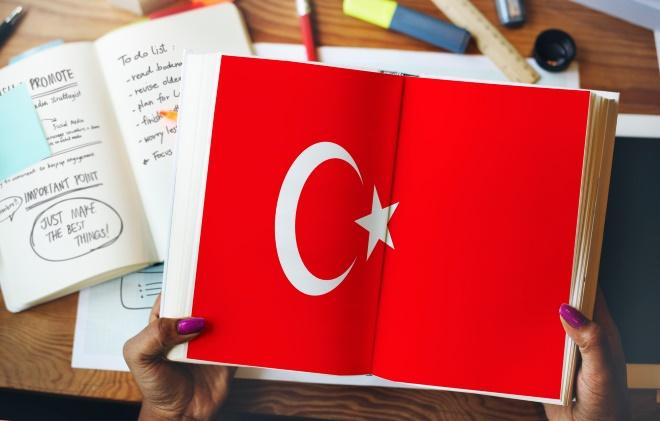 Турецкий язык и его диалекты